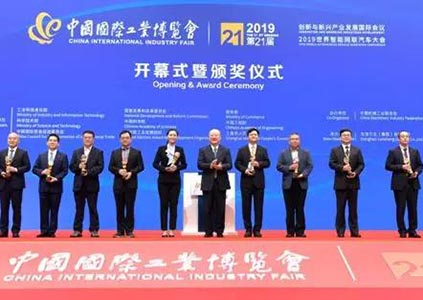 雄鹰股份上海销售团再创佳绩!——第21届中国国际工业博览会